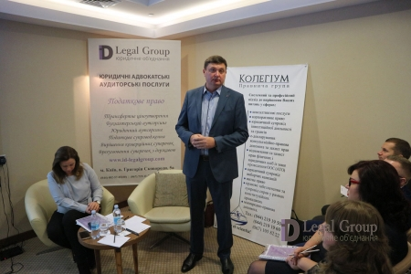 IV семінар практикум «ID Legal Practice & Talk» фотозвіт заходу
