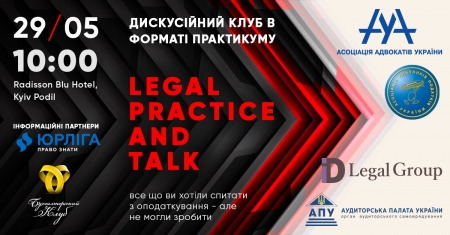 Legal Practice and Talk